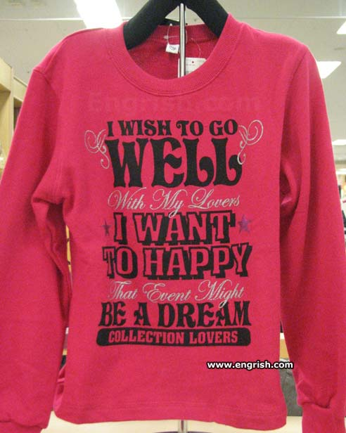 i-wish-to-go-well