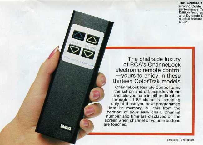 RCA011