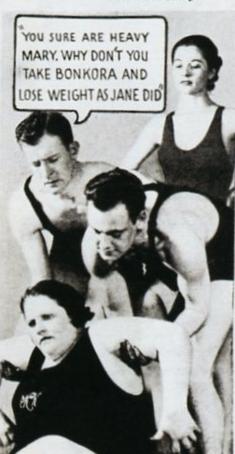 Battle Creek Drugs, 1933